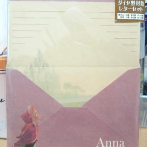アナのレターセット