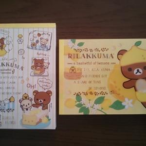リラックマのレモンシリーズ