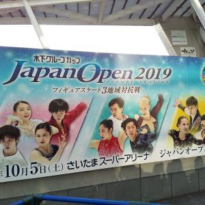 ジャパンオープン2019 観戦