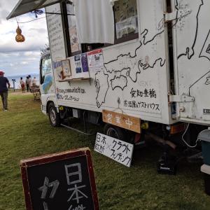 岡山県瀬戸内市、牛窓オリーブ園へカレーを食べに行きました