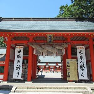 熊野三山巡り