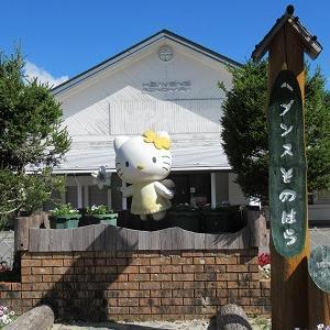 富士見台高原と妻籠