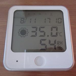 暑すぎます