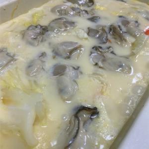 ▶︎牡蠣のクリームシチュー鍋!