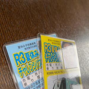 ▶︎電車でGO!!!