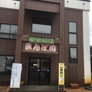 弘前市の人気中華料理店みんぱいで広東麺