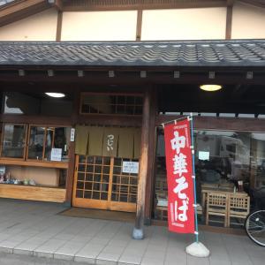 外食自粛自主規制解除!辻井餅店の中華そば