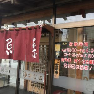 辻井餅店、通称 山 で中華そば