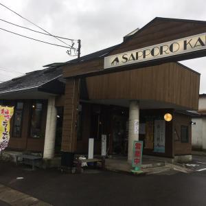 札幌館で大好きな味噌カレーラーメン