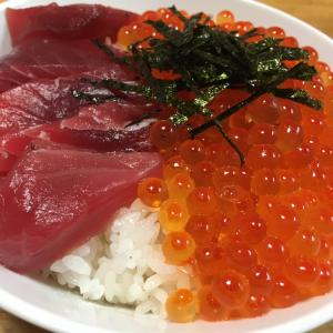 晩飯は海鮮丼&いくら丼
