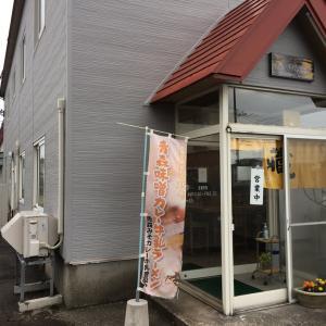 ご近所の名店!札幌ラーメン蔵