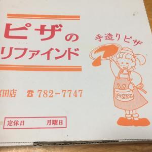 凜のリクエストでリファインドのピザ