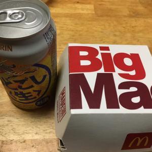 ビッグマックにはビール!なんだよなぁ。
