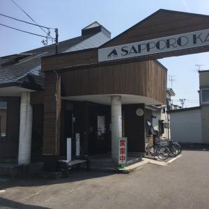 連休2日目は札幌館で味噌カレーラーメン