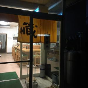 BBQの〆は札幌ラーメン蔵で味噌カレーラーメン