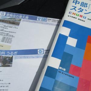 長野の新しい道の駅