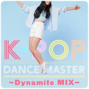 K-POPダンスバージョン受けてきた