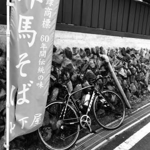 本日の和田峠・・・