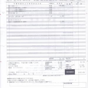 【Z51ムラーノ】11年目車検