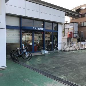 <悲報>なるしまフレンド 立川店 9月30日営業終了