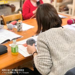 イオン北浦和店 手づくりroom 休講のお知らせ