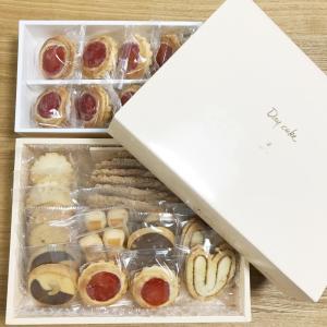 お菓子♡おつかいケーキ
