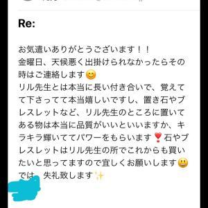 宮城県から♡新商品お知らせ