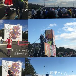 湘南国際マラソン1♪たくさんのラン友さんに会えたサンタクローラ♪☆