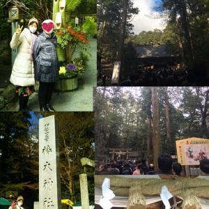 椿大神社初詣♪アクアイグニスの温泉とコンフィチュールアッシュのケーキ♪☆