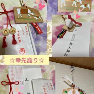 2021初詣♪分散参拝の幸先詣り(さいさきまいり)♪椿大神社♪熱田神宮♪☆