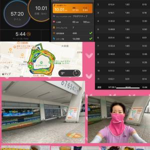 雨の日の名古屋の聖地ラン10.5km♪( ´ ▽ ` )ノ♡☆別大チャレンジT届いた〜♪
