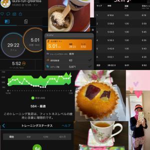 昼ラン♪坂5km♪きらぴ香♪いちご〜♪( ´ ▽ ` )ノ♡☆