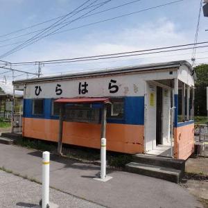 しなの鉄道_平原駅へ行ってきた。