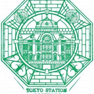 東海道本線_東京駅-TOKYO_STATION_100YEARSスタンプ