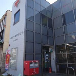 栃木県-宇都宮今泉郵便局_風景印