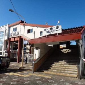 埼玉県-寄居郵便局_風景印
