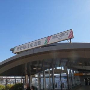 2019年2月_第一酒造蔵開き後、佐野城址に行ってきた。