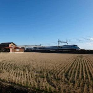 ロードレーサー「PROJECT松永」で「大平山」へ初詣に行ってきた。