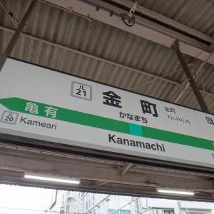 休日おでかけパスで押す「キン肉マンスタンプラリー」めざせ全駅制覇編_6