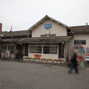わたらせ渓谷鐵道_大間々駅-駅スタンプ