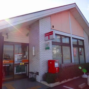 茨城県-玉戸郵便局_風景印