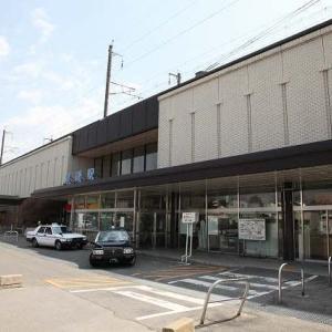 東北本線_黒磯駅-駅スタンプ(ゴム印)