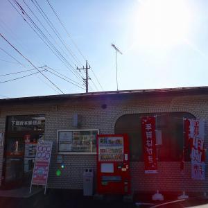 茨城県-下館折本郵便局_風景印