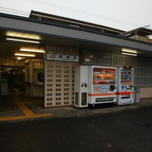 身延線_樫堀駅ー駅スタンプ