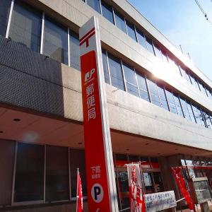 茨城県-下館郵便局_風景印