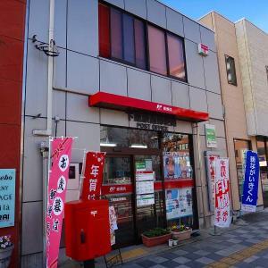 茨城県-下館駅前郵便局_風景印