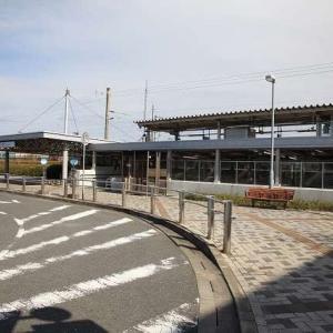 常磐線_十王駅-駅スタンプ