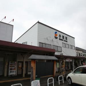 しなの鉄道_小諸駅ー駅スタンプ
