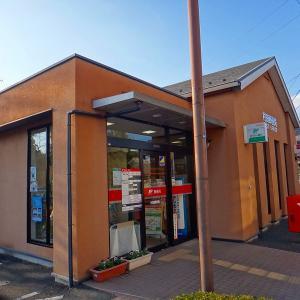 茨城県-村田郵便局_風景印