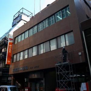 東京都-京橋通郵便局_風景印